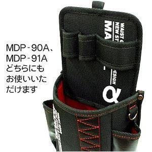 マーベル MARVEL WAIST GEAR αシリーズ(ターポリン生地仕様) 仕切板 MDP-400A MDP400A rakurakumarket