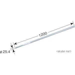 DXアンテナ リブパイプ(1.2m・溶融亜鉛メッキ鋼管) MZ-120 アンテナマスト MZ120|rakurakumarket