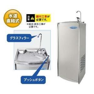 【法人様宛限定】【代引き不可】ナカトミ NWC-F30C ウォータークーラー(床置形) 冷水専用|rakurakumarket