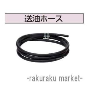 コロナ 石油給湯器部材 油配管部材 送油ホース OS-4|rakurakumarket