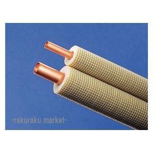 (法人様宛限定)因幡電工 ペアコイル 3分6分 20m エアコン配管用被覆銅管 PC-3620Z|rakurakumarket