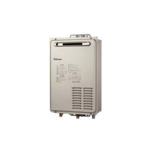 パロマ PH-1603W ガス給湯器 16号 給湯専用 壁掛型・PS標準設置型 コンパクトスタンダードタイプ|rakurakumarket