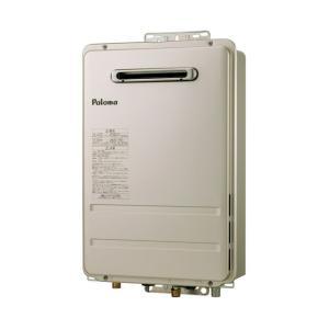 パロマ PH-1615AW 都市ガス用  給湯専用 ガス給湯器 屋外壁掛け コンパクトオートストップ 16号|rakurakumarket