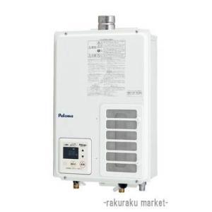 パロマ ガス給湯器 給湯専用 屋内壁掛けFE式 オートストップタイプ 壁掛け型 20号 PH-203EWHFS|rakurakumarket