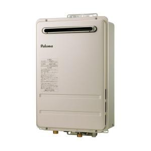パロマ PH-2425AW 都市ガス用  給湯専用 ガス給湯器 屋外壁掛け オートストップ 24号|rakurakumarket