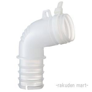 (キャッシュレス5%還元)三栄水栓 SANEI PH5541F 洗濯機排水トラップエルボ 洗濯機用