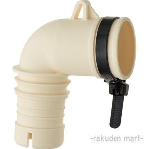 (キャッシュレス5%還元)三栄水栓 SANEI PH5543F 洗濯機排水トラップエルボ 洗濯機用