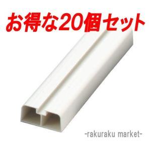 因幡電工 プラロック エアコン据付台  150系 アイボリー PR-151 【20個セット】|rakurakumarket