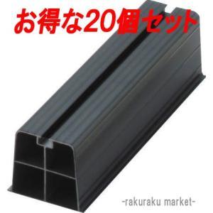 因幡電工 プラロック エアコン据付台  350系 ブラック PR-350N 【20個セット】|rakurakumarket
