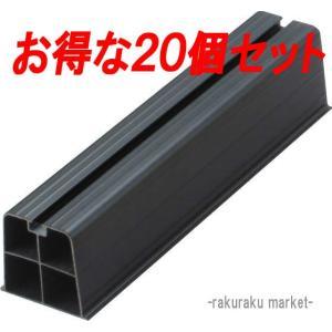 因幡電工 プラロック エアコン据付台  350系 ブラック PR-350N-M 【20個セット】|rakurakumarket