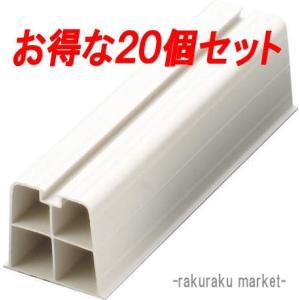 因幡電工 プラロック エアコン据付台  350系 アイボリー PR-351N-I 【20個セット】|rakurakumarket