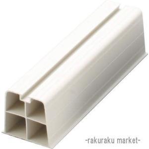 因幡電工 プラロック エアコン据付台  350系 アイボリー PR-351N-M|rakurakumarket