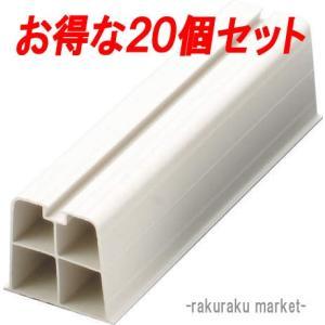 因幡電工 プラロック エアコン据付台  350系 アイボリー PR-351N-M 【20個セット】|rakurakumarket