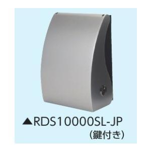 ジャッピー JAPPY RDS10000SL-JP 屋外コンセントカバー|rakurakumarket