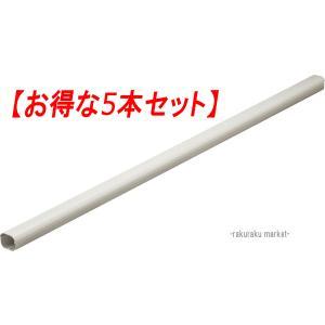因幡電工 スリムダクト SD-77-I SD77 アイボリー 【5本セット】|rakurakumarket