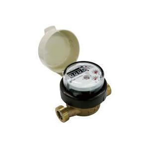 (送料無料)愛知時計電機 SDL-13 高機能乾式水道メーター|rakurakumarket