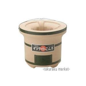 能登半島の珪藻土を素材 炭火コンロ 七輪(大)|rakurakumarket