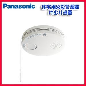 パナソニック SHK38455 住宅用火災警報器 けむり当番 薄型2種 電池式 警報音・音声警報機能付 煙感知器|rakurakumarket