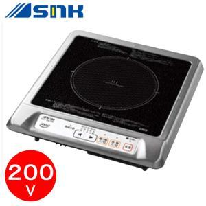 (キャッシュレス5%還元)(送料無料)三化工業 SIH-B213B 1口IHクッキングヒーター 単相200V|rakurakumarket