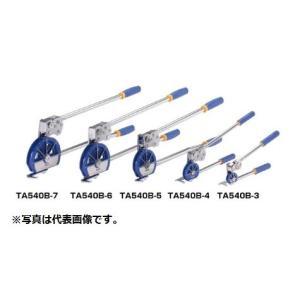 タスコ TASCO STA540B-4 1/2ベンダ-|rakurakumarket
