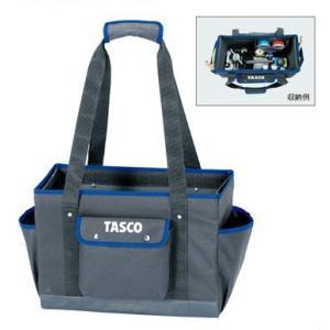 タスコ TASCO TA873TS タスコツールバック|rakurakumarket