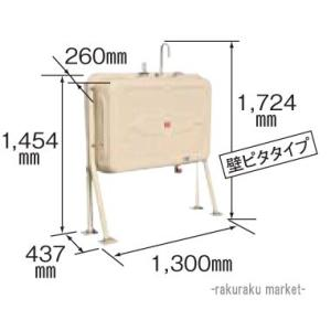 (法人様宛限定)コロナ オイルタンク 灯油タンク 容量198リットル 屋外用 TC-201X rakurakumarket