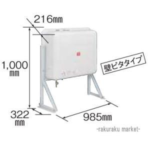 コロナ オイルタンク 灯油タンク 容量90リットル 屋外用 TC-90X rakurakumarket