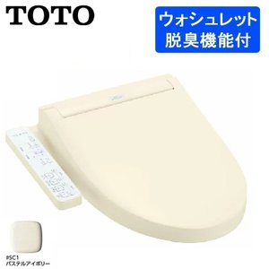(送料無料)TOTO TCF6621#SC1 温水洗浄便座 ウォシュレットSB パステルアイボリー色