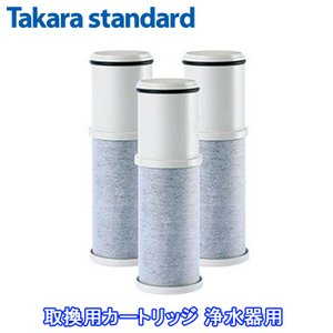 (キャッシュレス5%還元)(送料無料)タカラスタンダード TJS-TC-N13 取換用カートリッジ 3個入り 浄水器用|rakurakumarket