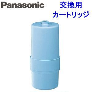 (送料無料)パナソニック TK7415C1 交換用カートリッジ|rakurakumarket
