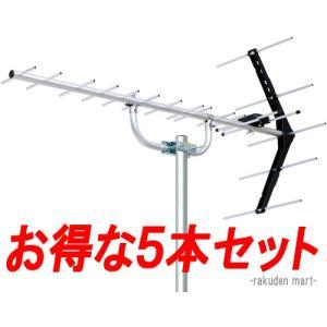 (法人様宛限定)(在庫有)DXアンテナ UHF14素子アンテナ UA14 【5本セット】 14素子(中電界用) (旧UA14P3) rakurakumarket