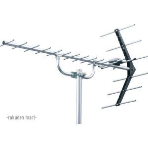 (法人様宛限定)(在庫有)DXアンテナ UHF14素子アンテナ UA14 14素子(中電界用) (旧UA14P3)|rakurakumarket
