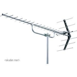 (法人様宛限定)DXアンテナ UHF20素子アンテナ UA20 20素子(中・弱電界用) (旧UA20P3)|rakurakumarket