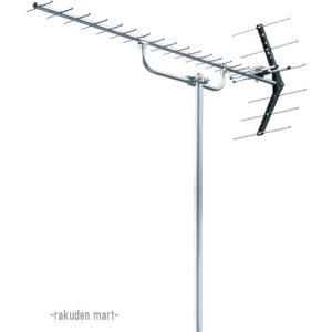 (法人様宛限定)DXアンテナ UHF20素子アンテナ(塩害用) UA20Z 塩害対策用20素子(中・弱電界用)(旧UA20P3Z)|rakurakumarket