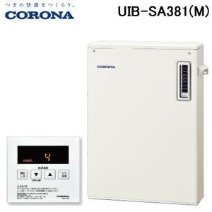 コロナ 石油給湯器 SAシリーズ 水道直圧式 給湯専用 屋外設置型 前面排気 UIB-SA38RX(M) 旧品番(UIB-SA38XP4(M))|rakurakumarket