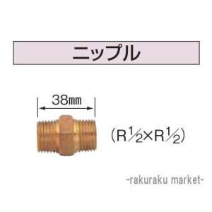 コロナ 石油給湯器部材 ふろ関連部材 ニップル UIB-X15-15A|rakurakumarket