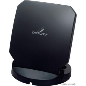 (キャッシュレス5%還元)DXアンテナ UHF室内用アンテナ US10KB ブラック UHF(強電界...