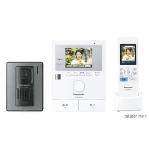 (送料無料)(在庫有)パナソニック VL-SWD220K ワイヤレスモニター付テレビドアホン