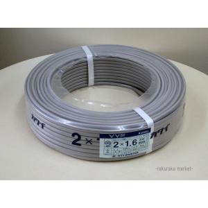 カワイ電線 VVFケーブル 1.6mm×2芯 100m グレー(灰色)|rakurakumarket