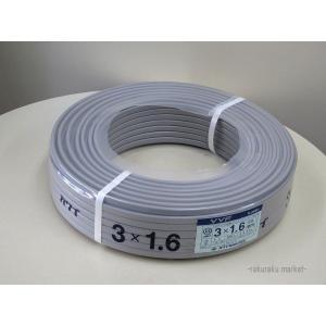YAZAKI 矢崎 VVFケーブル 1.6mm×3芯 100m グレー(灰色)電線|rakurakumarket