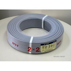 カワイ電線 VVFケーブル 2.0mm×2芯 100m グレー(灰色)|rakurakumarket