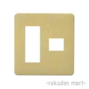 (キャッシュレス5%還元)パナソニック WN6074Y (10個セット) モダンプレート4コ用