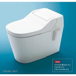 (キャッシュレス5%還元)(法人様宛限定)(送料無料)パナソニック XCH1401PWS アラウーノS2 壁排水120タイプ 全自動おそうじトイレ|rakurakumarket