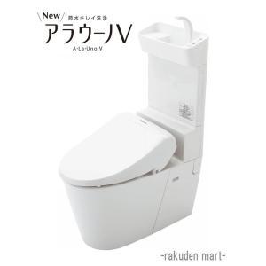 ◆メーカー:パナソニック ◆型式:XCH3015WST ◆品名:NewアラウーノV 床排水標準タイプ...