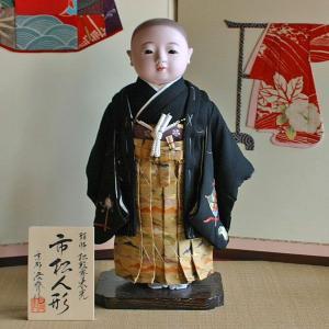 京製尺二市松人形(描き毛)【送料無料!】【松乾斎東光】|rakusaicollection