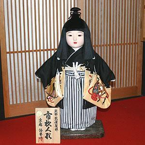 京製尺二市松人形【送料無料!】【熊倉聖祥】|rakusaicollection