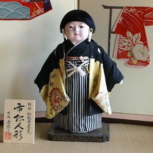 京製尺二市松人形【送料無料!】【松乾斎東光】|rakusaicollection