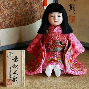 京製市松人形 スワリ(尺二)【送料無料!】【雛人形】|rakusaicollection