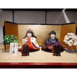 【送料無料!】【雛人形】京製変り雛|rakusaicollection