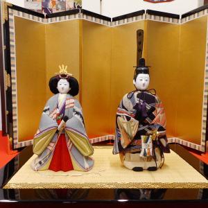 【送料無料!】【雛人形】京製木目込雛 皇宮立雛 |rakusaicollection